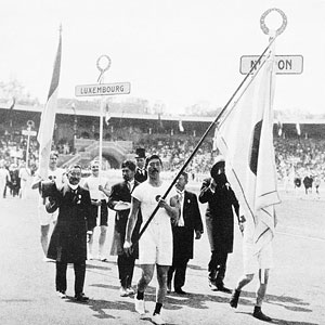 Japan took part in the Olympics for the first time in Stockholm in 1912, when it joined the entrance procession.