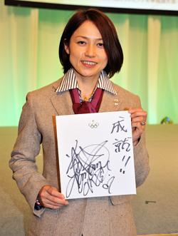 岡崎朋美の画像 p1_31