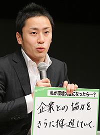 太田雄貴の画像 p1_8