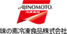 AJINOMOTO FROZEN FOODS Co., Inc.