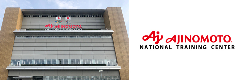 AJINOMOTO NATIONAL TRAINING CENTER