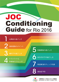 JOC Conditioning Guide for Rio 2016