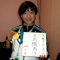 シドニーオリンピック2000 日本...