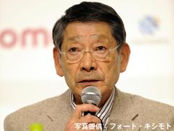 トリノオリンピック2006 日本代...