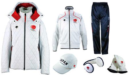 トリノオリンピック2006 オフィ...