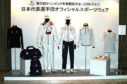 JOC - 第20回オリンピック冬季競...