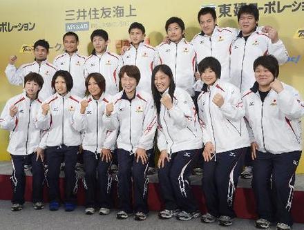 【写真】柔道、福見が女子48キロ代表に 中村は52キロで2大会 ...