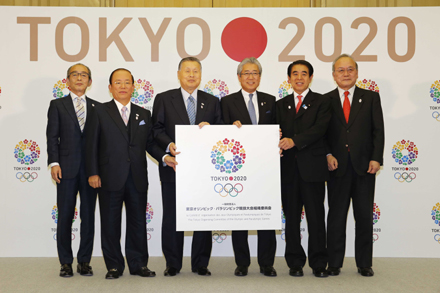 オリンピック 委員 会 日本