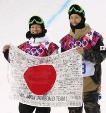 平野、平岡が日本勢初メダル ジャンプ高梨は4位