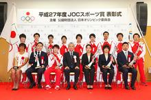 JOC - 平成27年度「JOCスポーツ...