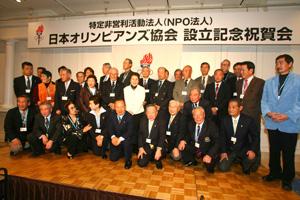 写真】NPO法人日本オリンピアンズ協会設立記念祝賀会、開催される。 - JOC