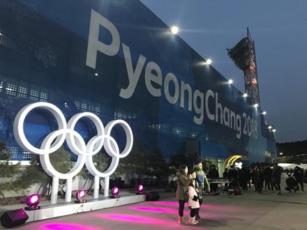 オリンピックパークには競技観戦以外にも楽しめるスポットがたくさん