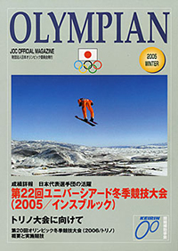cover2004 冬号