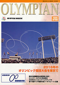 cover2006 秋号