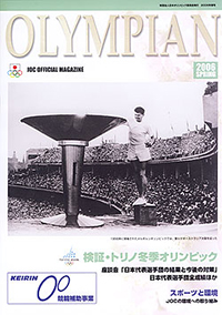 cover2006 春号