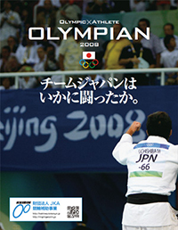 cover2008