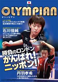 cover2011_tabletennis