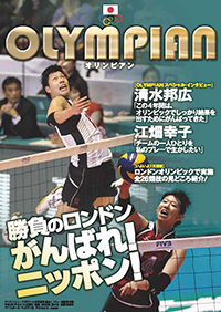 cover2011_volleyball