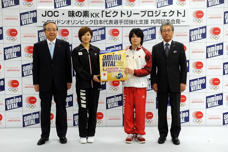 JOC - JOC NEWS: ニュース