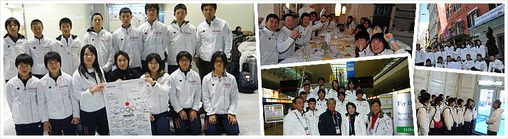 1st Youth Olympic Winter Games (2012/Innsbruck) Study Mission Report